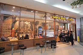 I wish gloria jeans had more locations. Gloria Jean S Coffees Turns 40 Global Coffee Report