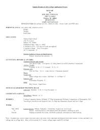 Scholarship Resume Format Magnificent Resume For College Application Template Precautions You Must Simple