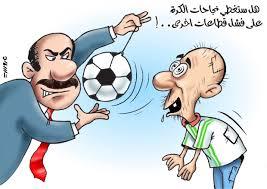 صور كاريكاتير معبرة