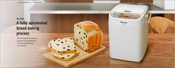 Raisin Bread Review Of Panasonic Bread Maker The Domestic