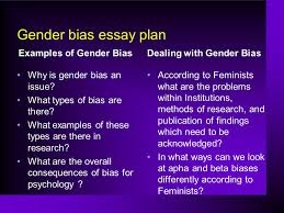 gender bias in psychology what differences between males and  20 gender bias essay