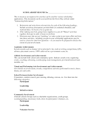 Resume Forcholarship Template Templates Fresh College Exampleample