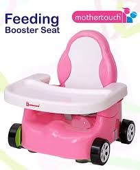 mothertouch car shaped feeding booster