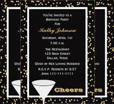 Free Dinner Invitation Templates Printable Classy 48 Adult Birthday Invitation Templates Free Sample Example