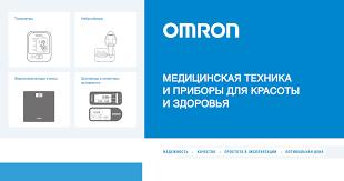 Воздушный <b>фильтр</b> для небулайзера <b>OMRON</b> AIR U17, где ...