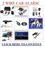 bulldog wire diagrams images bulldog security car alarm in addition alarm system wiring diagram on