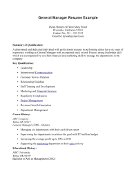 How To Make A General Resume Resume Job