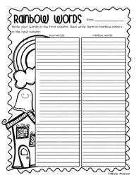 Activities Word No Prep Halloween Word Work Fun Activities Word Study Spelling