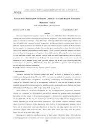 english essay words rain season