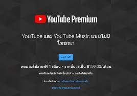 รีวิว : Youtube Premium ปิดจอเล่นคลิป ลาขาดโฆษณา และยินดีต้อนรับ YouTube  Original