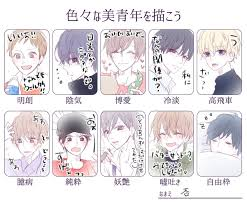 Animeboyおしゃれまとめの人気アイデアpinterest Neef 男 髪型