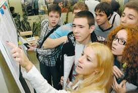 Ростов на Дону Донские школьники могут посмотреть контрольно  Донские школьники могут посмотреть контрольно измерительные материалы ЕГЭ АиФ Ростов на Дону