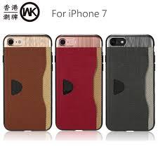 Wk Design Hong Kong Wk Design Hong Kong Tide Brand Ge Muka Nested Phone Case