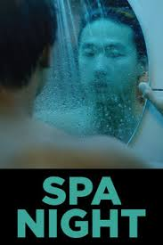 Spa Night (2016) latino