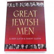 bar mitzvah gift ideas