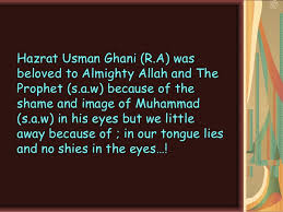 the best ever quotes on the prophet muhammad s a w 17