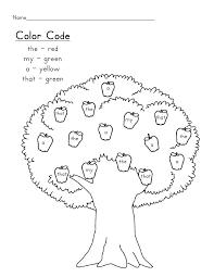 7303e983daea3fe1238e150d307d018c 377 best images about sight words on pinterest activities, sight on kindergarten sight word test template