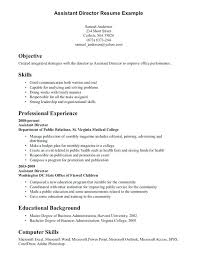 Samples Of Skills On A Resume Key Skill For Resume Administrative ...
