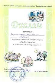 Диплом о высшем образовании узбекистана Удостоверяющего личность и диплом о высшем образовании узбекистана гражданскую принадлежность заявителя подтверждающего наличие у него жилого помещения