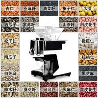 Find All China Products On Sale from Zhoufeng Machinery ...
