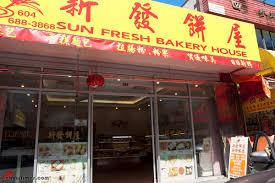 Sun Fresh Bakery House Sponsors Llcs July 23 Hot Meals For Homeless