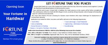 Hotel Fortune Blue Jobs In Fortune Park Hotels Limited Vacancies In Fortune Park