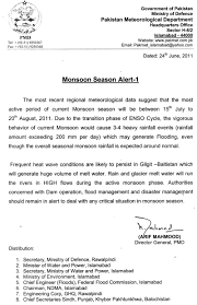 seasonal weather forecast director general pmd
