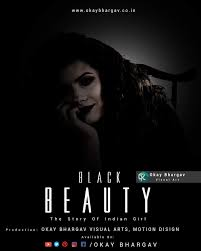 Black Beauty Movie Poster Psd File Download