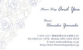 花花柄名刺花のイラスト写真絵をメインにデザインした名刺名刺
