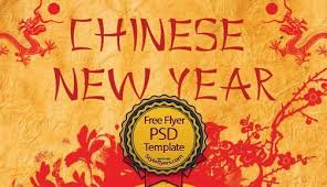 New Year Flyers Template Chinese New Year Free Psd Flyer Template Free Download 5387 Styleflyers