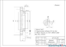 Разработка подшипникового узла Чертеж крышка подшипника