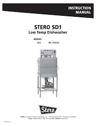 product manuals stero Stereo Company at Stero Dishwasher Wiring Diagram
