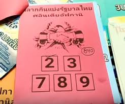 Thai Lottery 3up Tips For 16 2 2019 Today Thailand Lottery