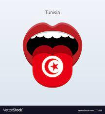 Tunisia language abstract human tongue ...