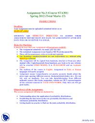 how to write movie analysis essay