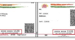 Post Protect Indiapost - Data Aadhaar Helps India Your Masked – It How