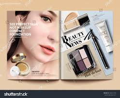 Design Makeup Products Beauty Magazine Design Set Makeup Products Stock Vector
