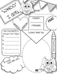 b999705380194099070e76fb56e49df9 25 best ideas about all about me poster on pinterest math about on free printable all about me book