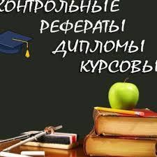 yibycdjli jpg Город Сургут