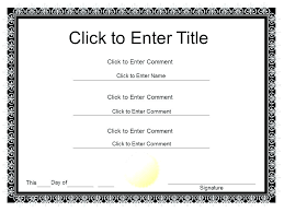 Blank Award Template