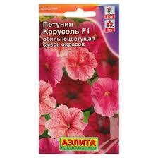 "Семена цветов <b>Петуния</b> ""<b>Карусель</b>"" <b>F1</b> обильноцветущая, смесь ..."