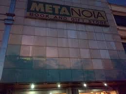 This place has a name, metanoia. Metanoia Surabaya Metanoiasby Twitter