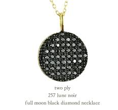 k18 yg 257 lune noire full moon full moon diamond necklace approximately 0 28 ct 2 ply lune noir fullmoon diamond charm gold yellow gold two ply delicate