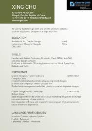 17 Best Resume Template 2015 Wine Albania