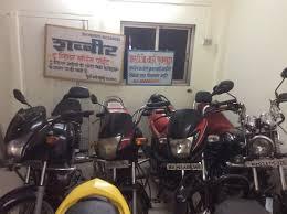 shabbir motors turbhe shabir motors motorcycle dealers in mumbai justdial