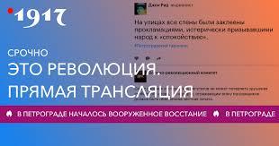 В России государственный переворот. <b>Прямой</b> эфир