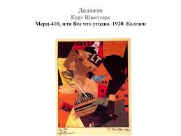 dadaism and surrealism essay dadaism and surrealism essay