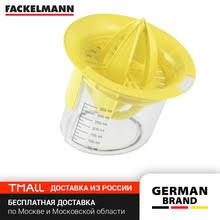 <b>Соковыжималка ручная</b>, купить по цене от 273 руб в интернет ...