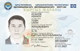 Id Cards To Koreatimes Komsco Electronic Kyrgyzstan Supplies