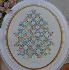 Caron Watercolours Chart Hardanger Counted Thread Christmas Tree Embroidery Pattern